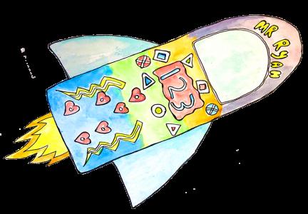 Water Color Rocketship